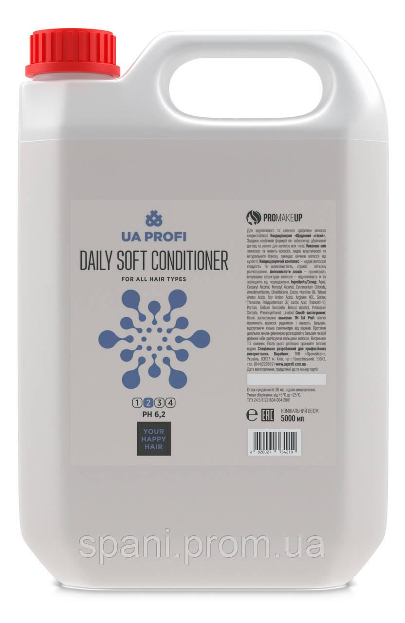 """UA Profi Daily Soft Сonditioner Кондиционер """"Ежедневный мягкий"""" для всех типов волос , 5000 мл."""