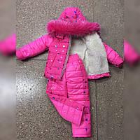 Детский тёплый зимний унисекс костюм куртка и брюки в 2 цветах (  плащовка +синтепон)