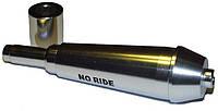 Ось-переходник под втулку Lefty для центровки колеса QCTL108
