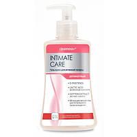 Гель для интимной гигиены  Деликатный Cleanness+ Intimate care 310 мл
