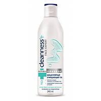 Мицеллярный очищающий гель для кожи любого типа Cleanness+ 240 мг