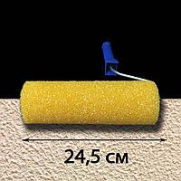 В019 - Cтруктурный валик для декора, фото 1