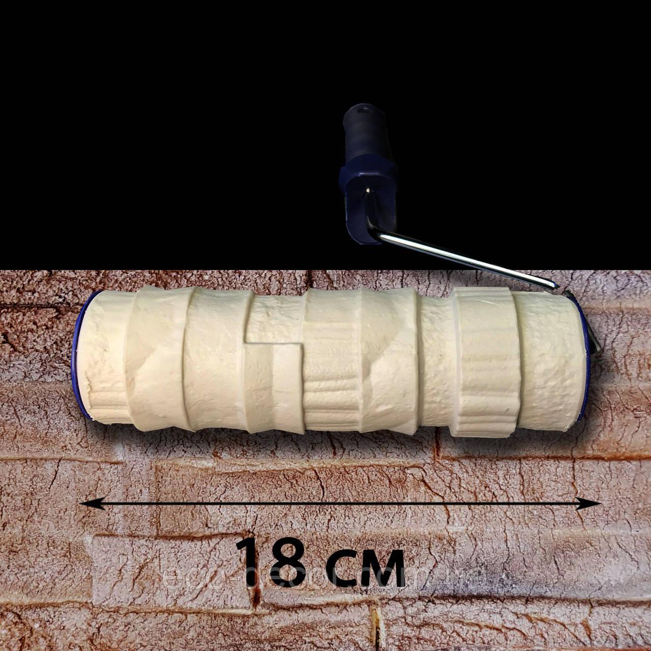 Фактурные валики для бетона купить марка цементного раствор