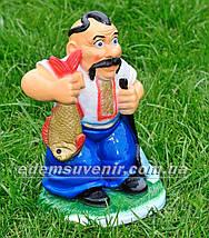 Садовая фигура Козак рыбак малый, фото 3