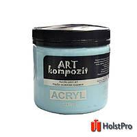 Краска акриловая, Голубое небо, 430 мл, Art Kompozit