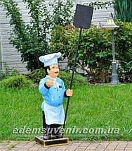 Садовая фигура Повар малый, фото 3