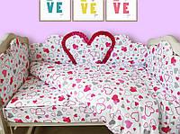 """Комплект в кроватку 120*60  """"Большое сердце"""" (6 ед)  Viall"""