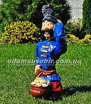 Садовая фигура Козак с варениками, фото 2