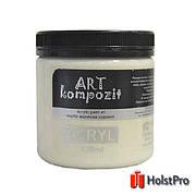 Краска акриловая, Слоновая кость, 430 мл, Art Kompozit