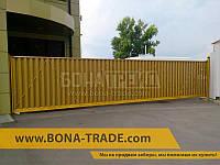Ворота откатные для штакетника с двусторонней зашивкой штакетом Bonafence