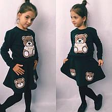 Детский крутой тёплый костюм на девочку: юбка и кофта (трёхнить) 3 цвета