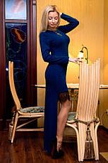 Платье хвост трикотаж с кружевом, фото 3