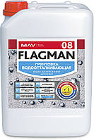 Грунтовка Flagman 08 водотталкивающая