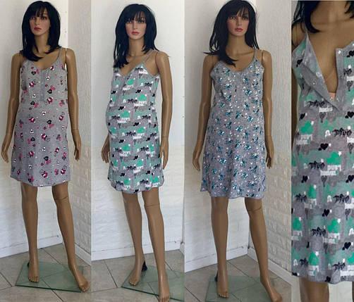 Женская ночнушка на тонких бретелях для кормящей мамы 44-52 р, женские сорочки для сна оптом от производителя, фото 2