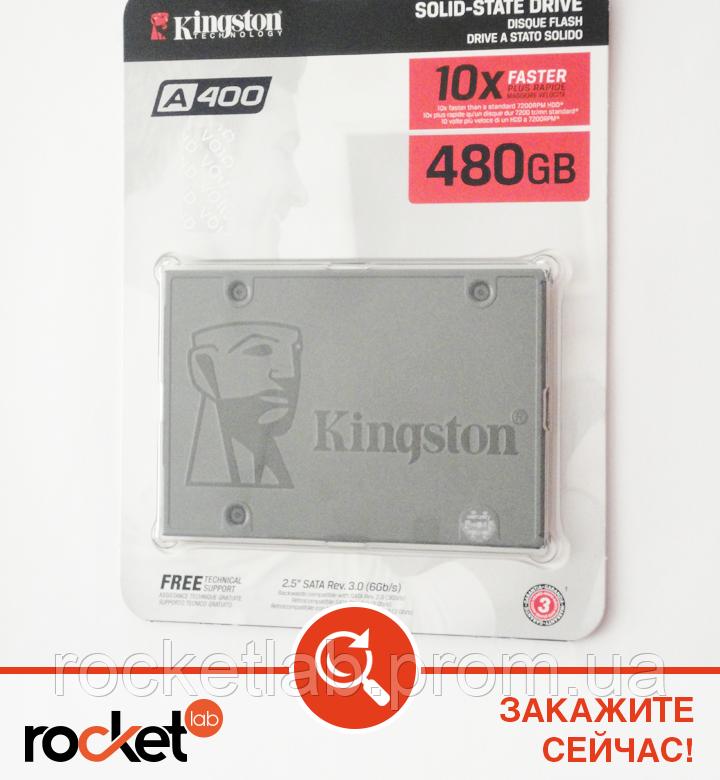 """Обзор оборудования SSD 2.5"""" 480GB Kingston"""