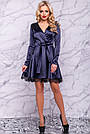 Нарядное женское платье атласное с кружевом синее, фото 2