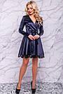 Нарядное женское платье атласное с кружевом синее, фото 3