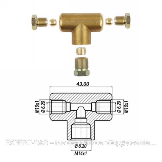 Тройник Т-образный Atiker для трубки D6 х 6 х 8 (пропан) +гайка+нипель