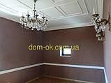 1.50.157 Полиуретановый карниз Европласт  Гибкий, фото 2