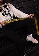 Пояс Off White (yellow), реплика