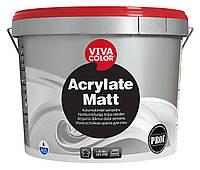 Износостойкая краска для стен Vivacolor Acrylate Matt 9 л