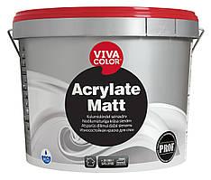 Износостойкая краска для стен Vivacolor Acrylate Matt