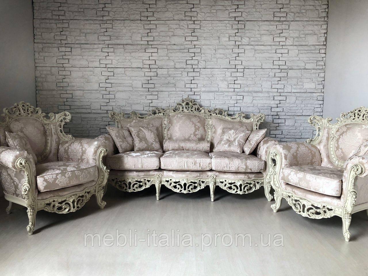 53424482517d Диван и два кресла , Италия - Интернет-магазин ИТАЛЬЯНСКОЙ МЕБЕЛИ в Луцке