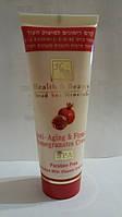 Антивозрастной, укрепляющий универсальный крем с гранатом Health and Beauty