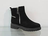 Стильные молодежные замшевые зимние ботинки