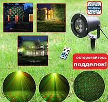 Уличный лазерный проектор Ecolend snow 33 1 красные и зеленые точки