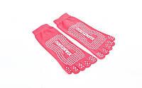 Носки для йоги и танцев с пальцами SP-Planeta FI-4945 (розовый)