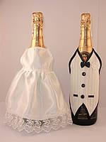 Украшение на шампанское Жених и Невеста №1