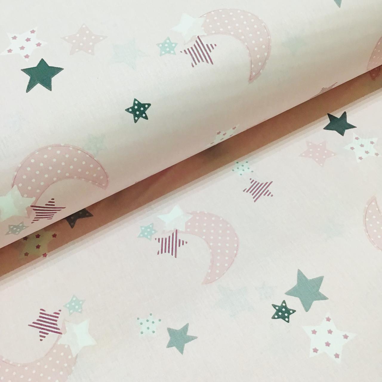 Ткань поплин розовые месяцы со звездами на розовом  (ТУРЦИЯ шир. 2,4 м) №34-97