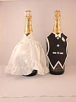 Украшение на шампанское ЖенихНевеста №3