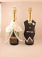 Свадебное украшение на бутылку Жених и Невеста №4