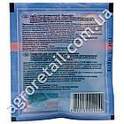 Таблетки от моли с запахом лаванды Global 10 шт, фото 2