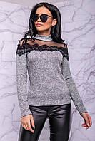 Женский серый свитер р. от 42 до 48, трикотажный с люрексом и кружевом, нарядный