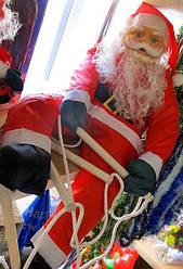 Новогодняя Декоративная фигура Дед Мороз на Лестнице 120 см