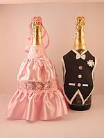 Свадебное украшение на бутылку шампанского Жених-Невеста №5