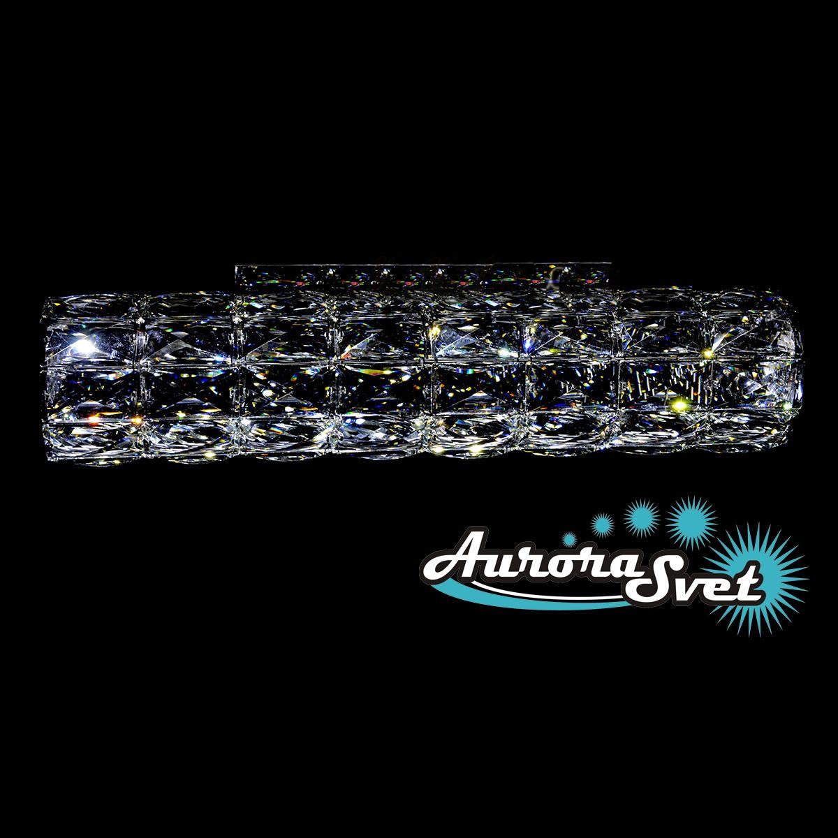 Бра настенная AuroraSvet модерн ХРУСТАЛЬНАЯ.LED светильник бра. Светодиодный светильник бра.