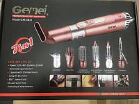 Фен-щетка Gemei 7 в 1 Стайлер GM 4831 Акция!