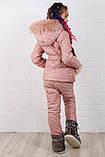 Зимний костюм для девочки Куртка и штани Стеганная плащевка на синтепоне Размер 116 122 128 134 140 146 , фото 3