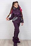 Зимний костюм для девочки Куртка и штани Стеганная плащевка на синтепоне Размер 116 122 128 134 140 146 , фото 10