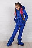 Зимний костюм для девочки Куртка и штани Стеганная плащевка на синтепоне Размер 116 122 128 134 140 146 , фото 6