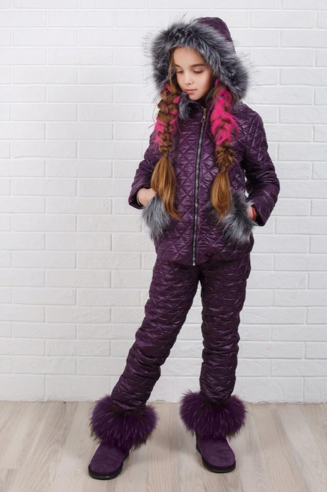 Зимний костюм для девочки Куртка и штани Стеганная плащевка на синтепоне Размер 116 122 128 134 140 146