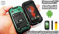 Защищенный компактный смартфон Land Rover Vogue Phone Z18 IP67