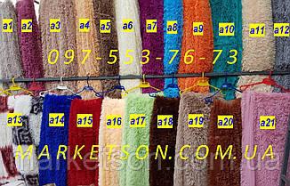 Меховые декоративные наволочки 50х70 с длинным ворсом травка мишки, фото 2