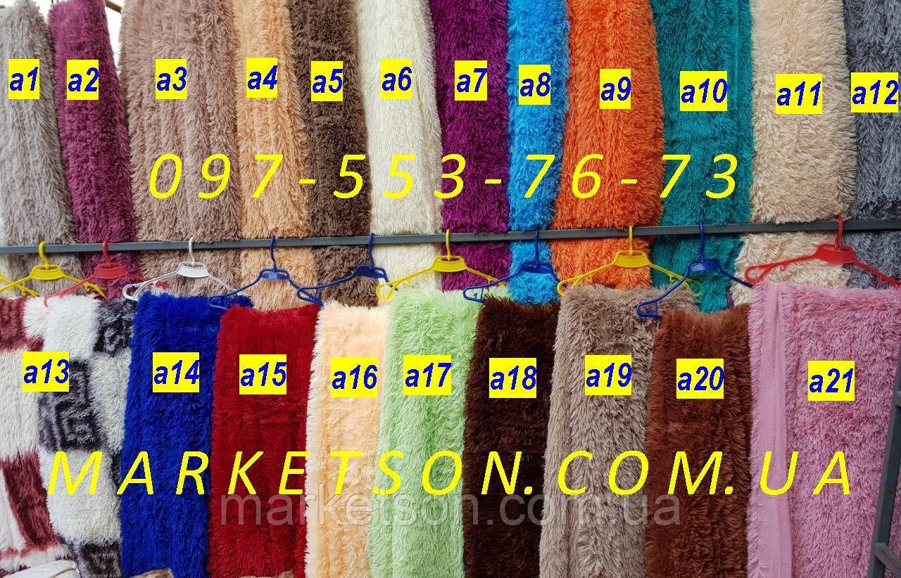Меховые декоративные наволочки 50х70 с длинным ворсом травка мишки