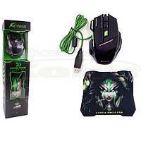 Игровая мышь мишка USB 3200DPI мышка компьютерная оптическая черная LED windows MMX-07 Keywin + Коврик