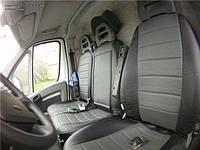 Чехлы на сиденья Ниссан Примастар (Nissan Primastar) с 2006 г. (эко-кожа, универсальные, 1+2)